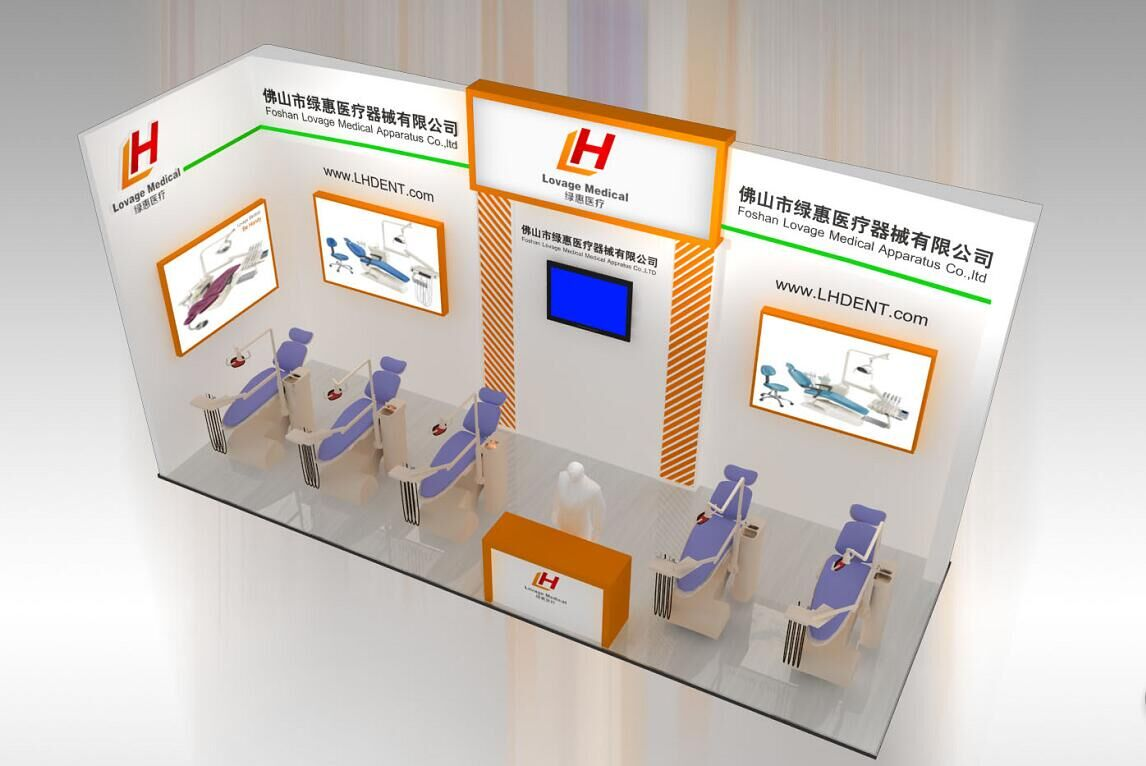 Sino-Dental 2016 Beijing.jpg